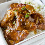 Slow Cooker Garlic Ginger Pork!